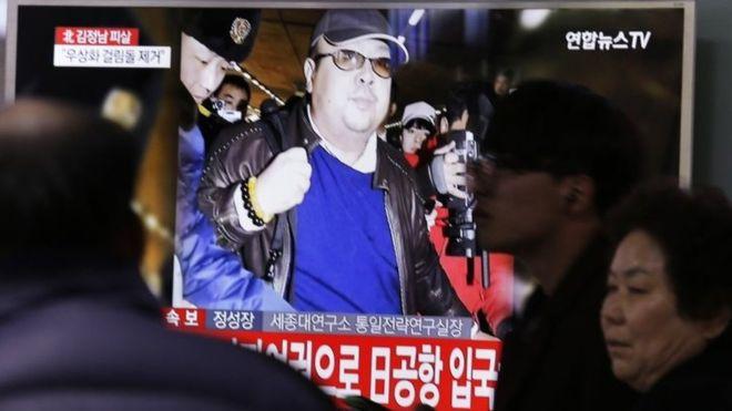 Thực hư cái chết của anh trai Kim Jong-un ở Malaysia - 2