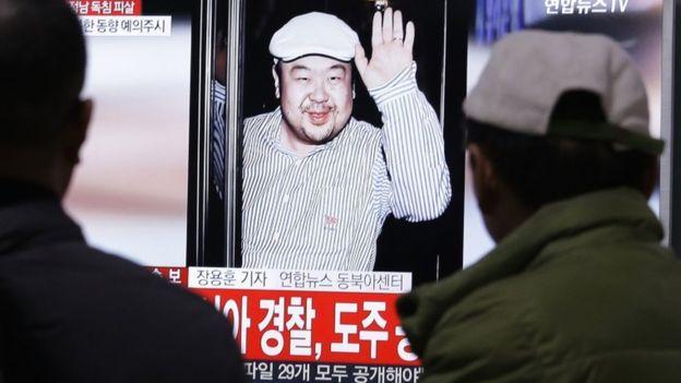 Thực hư cái chết của anh trai Kim Jong-un ở Malaysia - 5
