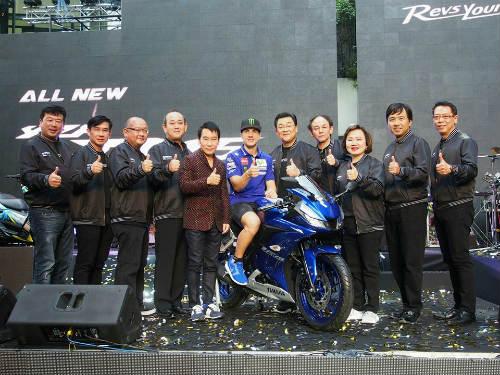 Yamaha R15 v3.0 có về Việt Nam hay không? - 1