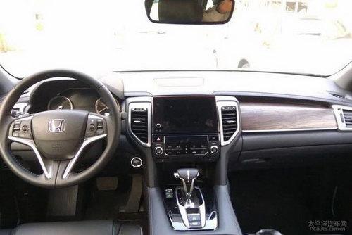 Bắt gặp Honda UR-V hoàn toàn mới - 2