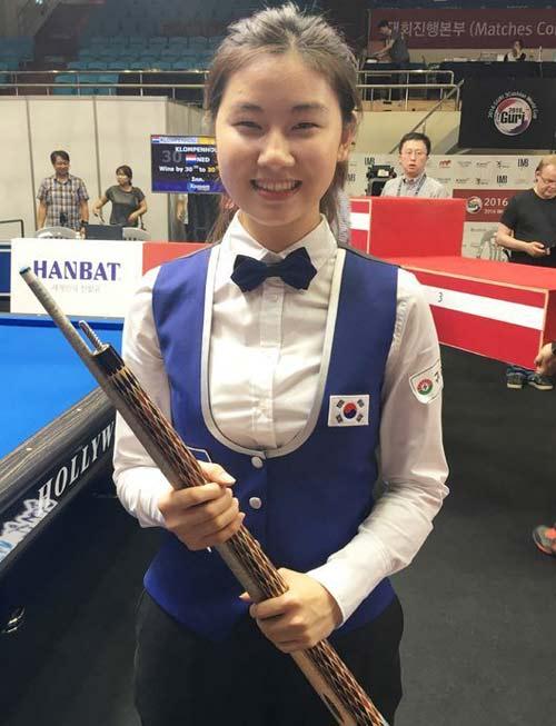 """Nữ cơ thủ Hàn xinh đẹp, tài năng """"hút hồn"""" phái mạnh - 1"""