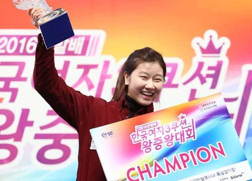 """Nữ cơ thủ Hàn xinh đẹp, tài năng """"hút hồn"""" phái mạnh - 6"""
