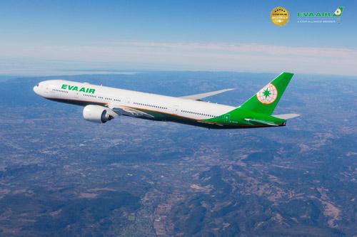 EVA Air – Dịch vụ thấu hiểu, chăm sóc ân cần - 2