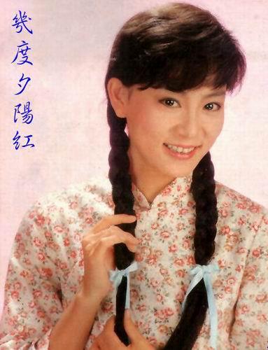 """""""Người vợ câm"""" Lưu Tuyết Hoa quá mặn mà ở tuổi U60 - 4"""
