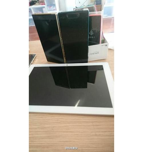 Lộ Xperia XZ2 dùng RAM 4GB đầu tiên của Sony - 3