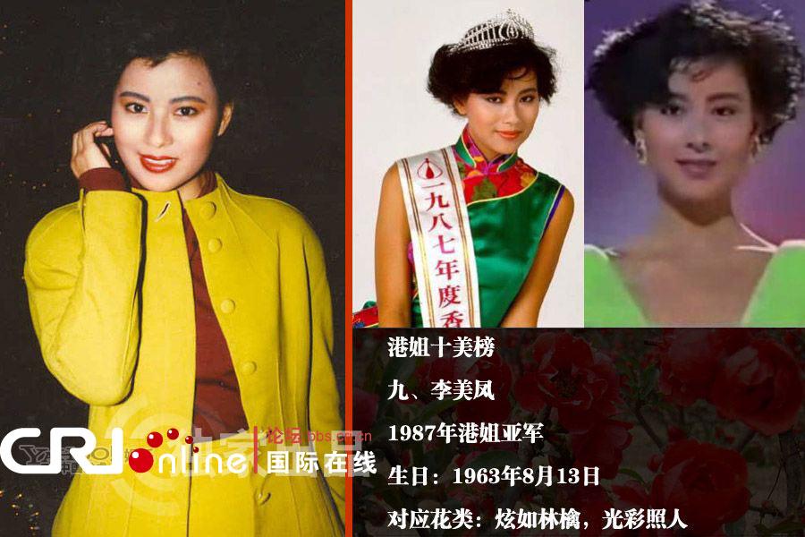 Hoa - á hậu Hồng Kông gây chấn động vì đóng phim 18+ - 9