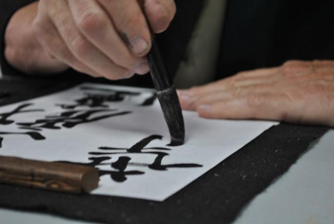 Khác biệt trong cách dạy con của người Nhật khiến cả thế giới ngưỡng mộ - 6