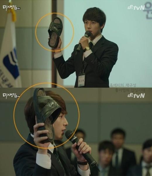 """Không thể tin phim Hàn cũng """"siêu điêu"""" thế này - 6"""