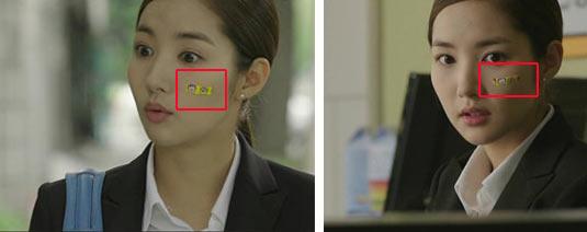 """Không thể tin phim Hàn cũng """"siêu điêu"""" thế này - 11"""