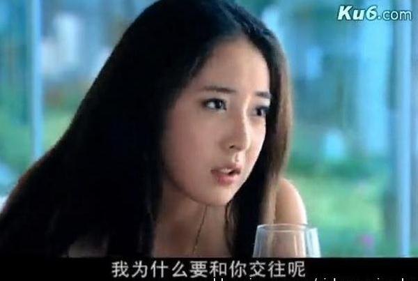 """""""Vườn sao băng"""" bản Trung Quốc bị phản đối dữ dội - 10"""