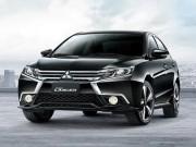 Mitsubishi Grand Lancer 2017 giá từ 500 triệu đồng
