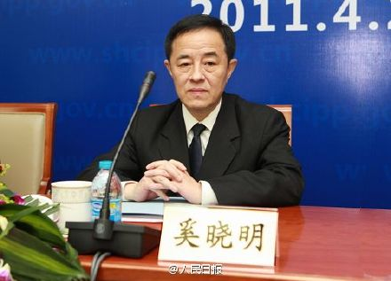 Phó chánh án Tòa tối cao TQ ngồi tù chung thân vì 350 tỉ - 1