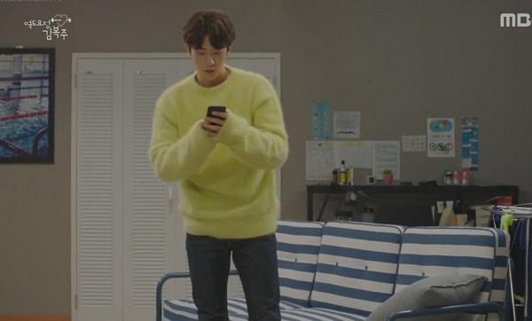 """Sơn Tùng """"đụng độ"""" Lee Min Ho, ai mặc chất hơn? - 6"""