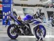 Yamaha YZF-R3 liên tục dính lỗi