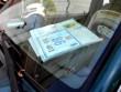 """Giải mã """"lệnh bài 86"""" trên những ôtô đậu trước trụ sở UBND TP.HCM"""