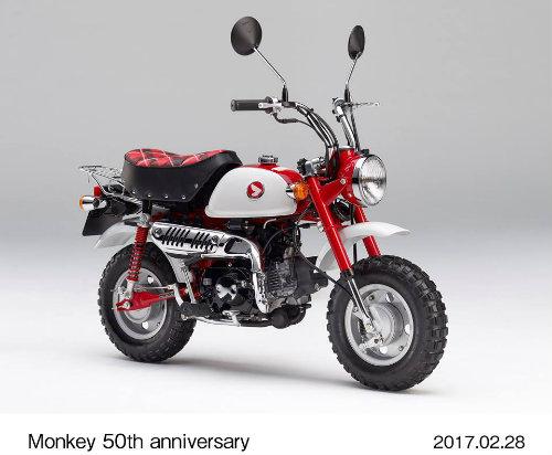 """""""Khỉ nhỏ"""" Honda Monkey tái xuất tại quê nhà - 1"""