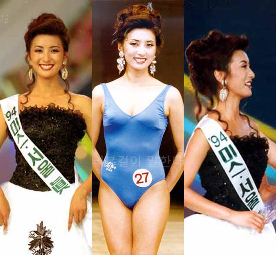 """Cuộc sống """"vực thẳm"""" của hoa hậu Hàn vì qua đêm với 7 đàn ông - 2"""
