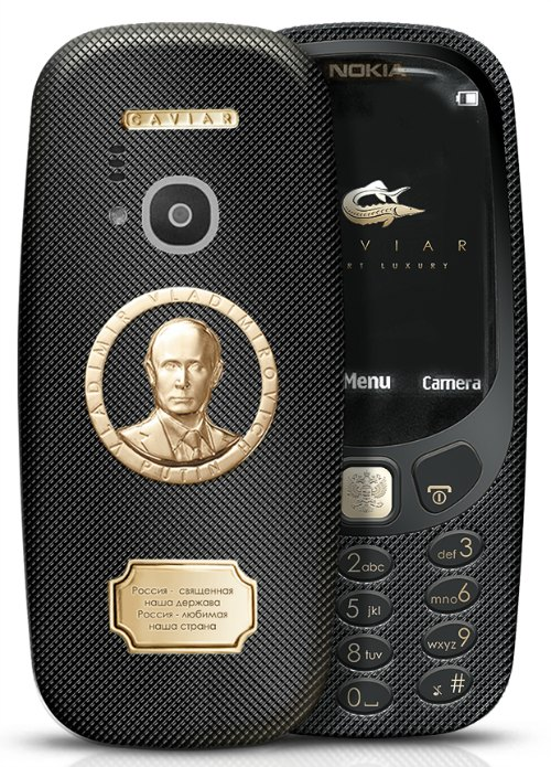 """Nokia 3310 khắc hình tổng thống Putin, giá """"chát"""" - 1"""