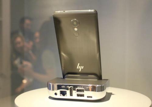 """HP Elite X3 sở hữu màn hình """"khủng"""" sắp ra mắt - 4"""