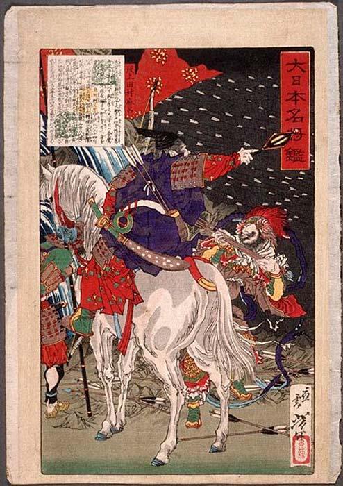 Samurai da đen kỳ lạ nhất lịch sử Nhật Bản - 4