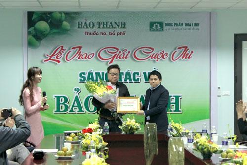 Tổng kết và trao giải cuộc thi sáng tác về Bảo Thanh - 5