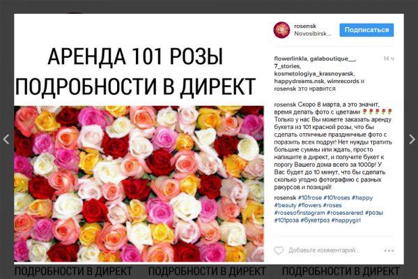 """8/3 rộ mốt cho thuê hoa và quà sang chảnh để chụp ảnh """"sống ảo"""" - 7"""