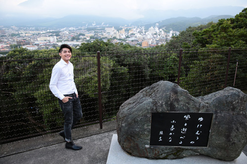 Noo Phước Thịnh tiếp tục nhận lời mời làm Đại sứ du lịch Nhật Bản - 4