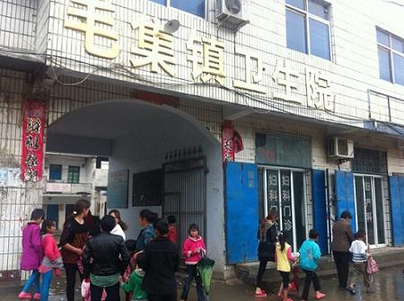 Những vụ xâm hại tình dục trong trường học gây bàng hoàng cả thế giới - 2