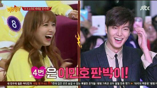 """Bạn gái Lee Min Ho phải coi chừng """"thánh nữ"""" này - 4"""
