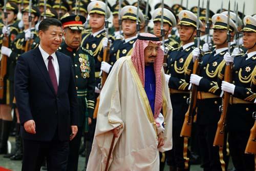 Vua Saudi tặng quà 375.000 USD cho quan chức Indonesia - 2