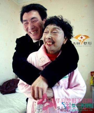 """Bà lão 71 tuổi căng mặt để xứng với """"phi công trẻ"""" - 5"""