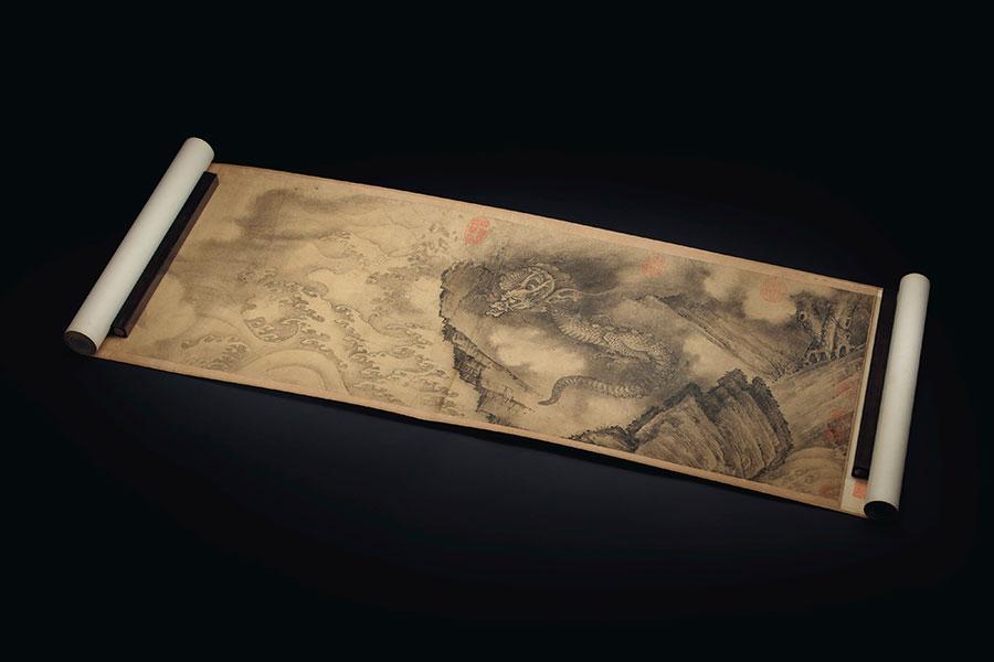 Bức họa quý hiếm của Càn Long được bán giá 112 tỷ đồng - 1