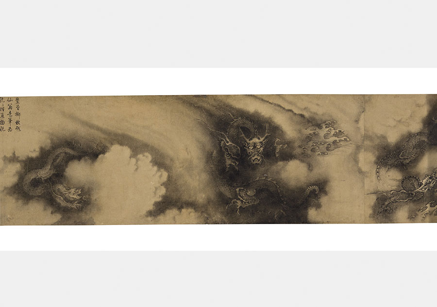 Bức họa quý hiếm của Càn Long được bán giá 112 tỷ đồng - 4