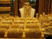 Tài chính - Bất động sản - Giá vàng hôm nay 18/3/2017: Điều chỉnh nhẹ