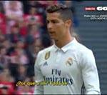 Bilbao - Real Madrid: Chiến quả nhờ người hùng bất ngờ - 2