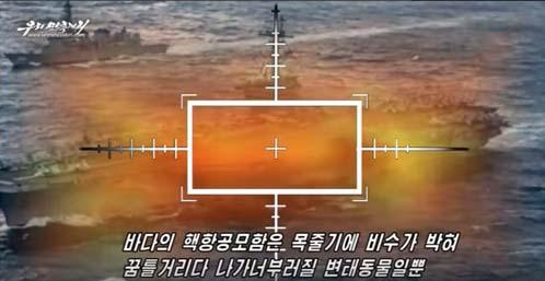 """Triều Tiên tung video """"tắm lửa"""", hủy diệt tàu sân bay Mỹ - 2"""