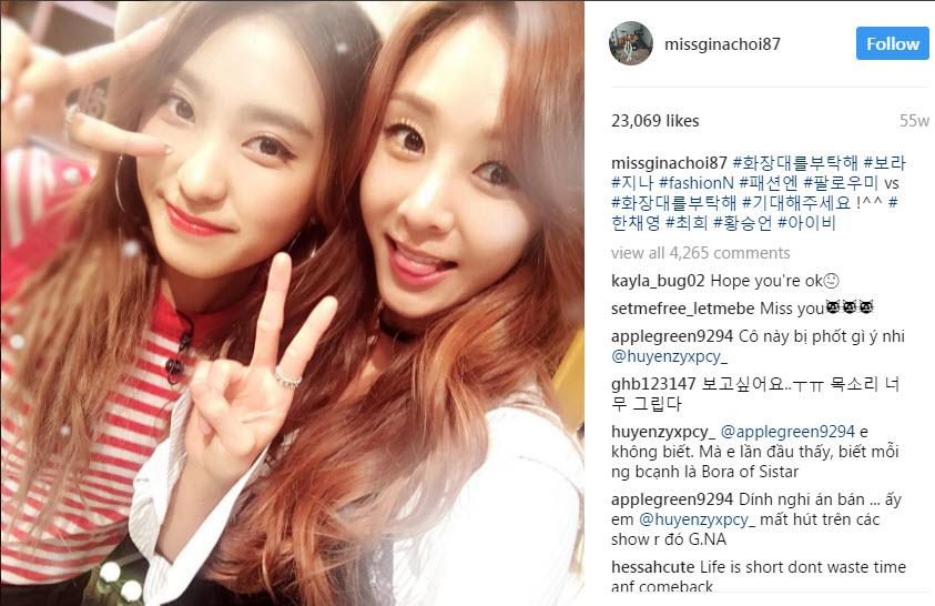 Đời tàn của 4 người đẹp Hàn vì scandal nhạy cảm - 3