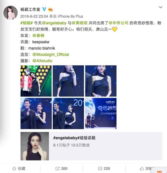 """Bà xã Huỳnh Hiểu Minh bị """"bóc mẽ"""" nhan sắc - 3"""