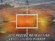 """Thế giới - Triều Tiên tung video """"tắm lửa"""", hủy diệt tàu sân bay Mỹ"""