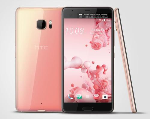 """Video: """"Củ hành"""" HTC U Ultra bản sapphire - 5"""