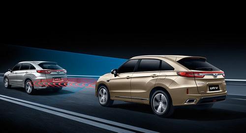 SUV lai coupe Honda UR-V giá từ 814 triệu đồng - 3