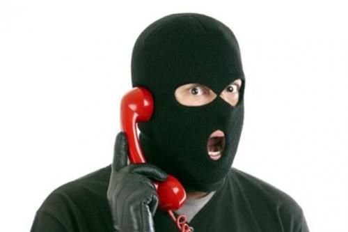 Truy tìm kẻ giả danh công an, lừa đảo gần 2 tỷ đồng - 1