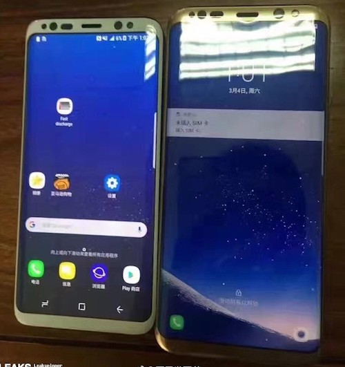 """Samsung sẽ """"biến"""" màn hình smartphone thành """"vô cực""""? - 3"""