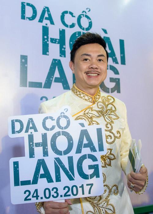 """Clip Mỹ Tâm say sưa hát theo Hoài Linh """"Dạ cổ hoài lang"""" - 7"""