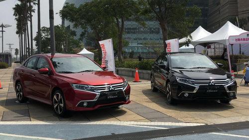 Cận cảnh Mitsubishi Grand Lancer 2017 giá 502 triệu đồng - 1