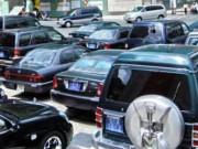 Tài chính - Bất động sản - Người dân tìm thông tin 'xe công thanh lý' ở đâu?