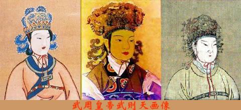 Cách công xinh bí lan truyền giúp Võ Tắc Thiên mê hoặc quân vương - 1