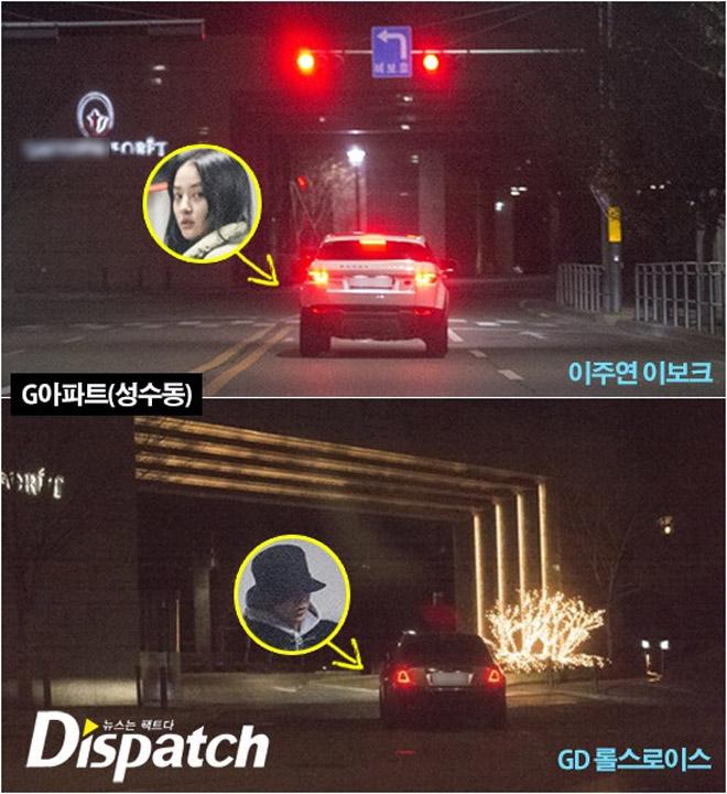 Bị rã ảnh qua đêm cùng chân trường gia tộcc, G-Dragon hết chối chuyện yêu - 1