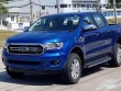 Ford Ranger 2018 lộ diện, chuẩn bị bán ra