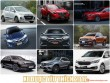 9 mẫu xe được các Oser yêu thích nhất 2017